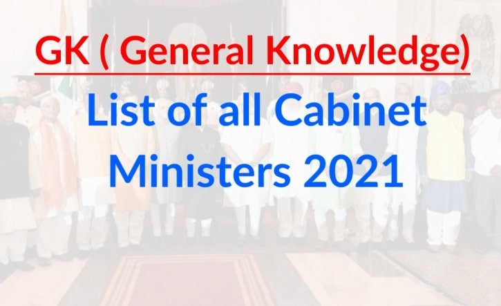 GK Council of Ministers | List of Cabinet Ministers of India 2021