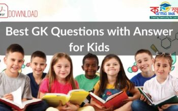 GK Questions 2021 for Kids | GK Question and Answer pdf 2021 for kids